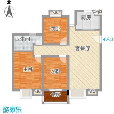 中瑾翰铂府116.00㎡户型3室2厅1卫1厨