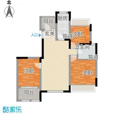 奥体新城12.00㎡6#、10#、11#楼B1户型3室2厅1卫1厨