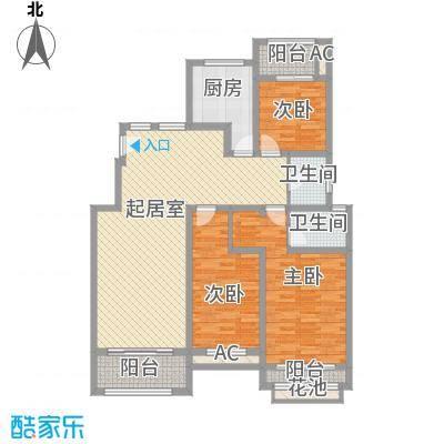 天瑞绿洲145.66㎡多层洋房C2户型3室2厅2卫1厨