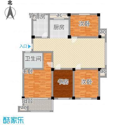 长宏水岸名城133.00㎡A2户型4室2厅2卫1厨