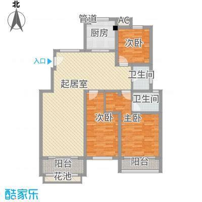 天瑞绿洲134.21㎡多层洋房C4户型3室2厅2卫1厨