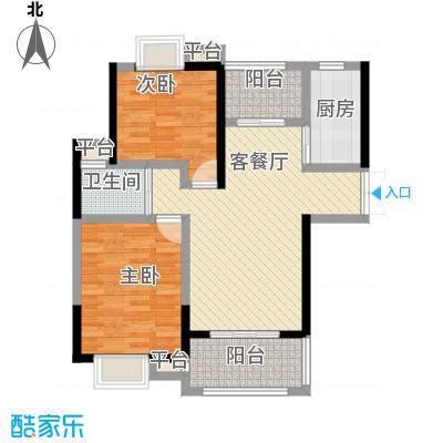 金茂国际S1#S5#楼A3户型2室2厅1卫1厨
