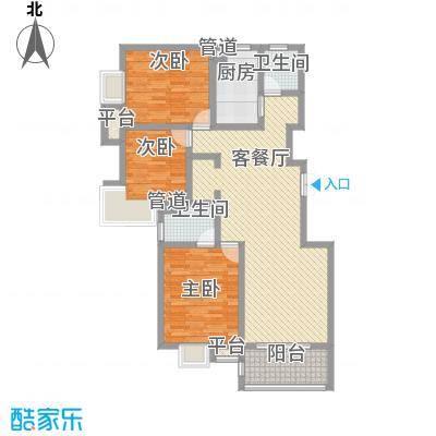 金茂国际131.45㎡J2户型3室2厅1卫1厨