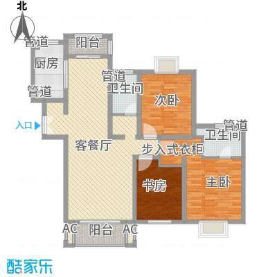 爱法山水国际137.00㎡C户型3室2厅2卫1厨