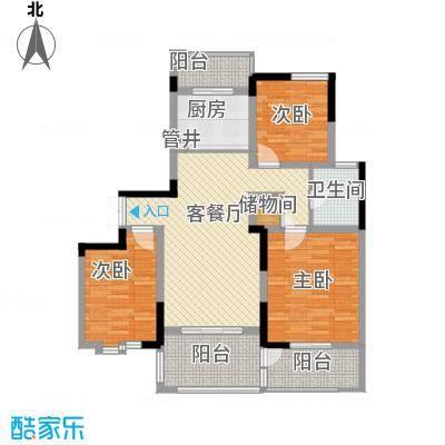 苏建名都城124.00㎡2、5、13#楼G7-1户型3室2厅1卫1厨