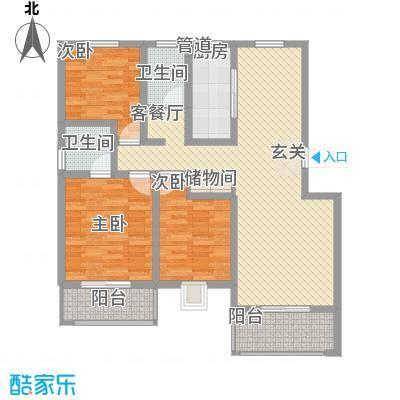 浙景国际玫瑰园131.50㎡二期E户型3室2厅2卫1厨