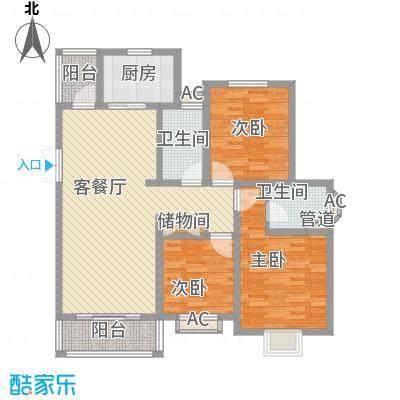 爱法山水国际137.00㎡D户型3室2厅2卫1厨