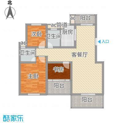 名都豪庭125.10㎡9#楼标准层0户型3室2厅2卫1厨