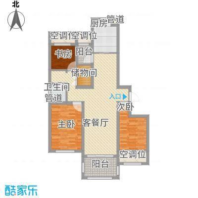 龙馨家园121.00㎡9#D1户型3室2厅1卫
