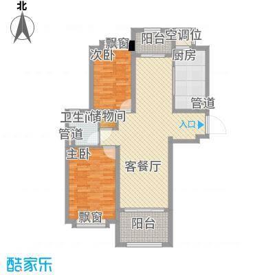 龙馨家园112.00㎡5#C3户型2室2厅1卫