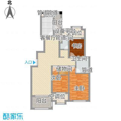 龙馨家园131.00㎡21#J2户型3室2厅2卫