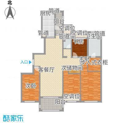 龙馨家园181.00㎡9#D2户型4室2厅2卫