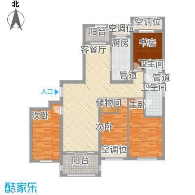 龙馨家园158.00㎡9#M2户型4室2厅2卫
