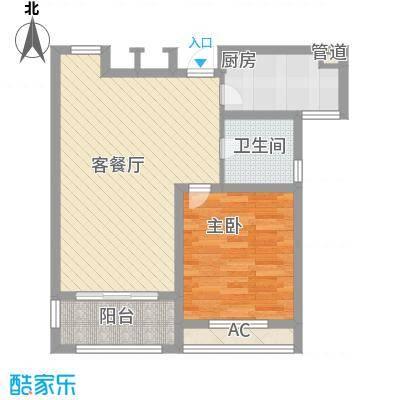 华源山水国际75.50㎡A2户型1室2厅1卫1厨