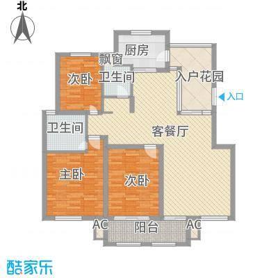 华源山水国际144.00㎡C2户型3室2厅2卫1厨