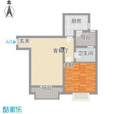 润华国际中心1.27㎡A1户型1室2厅1卫