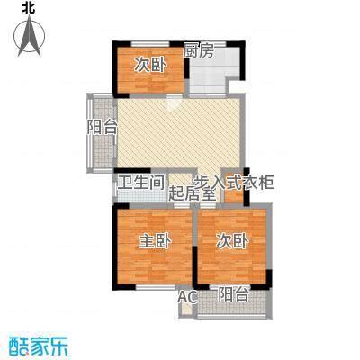 未来城一期C3户型3室2厅1卫1厨