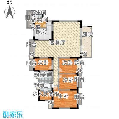 江海皇都248.30㎡F6户型4室2厅3卫1厨