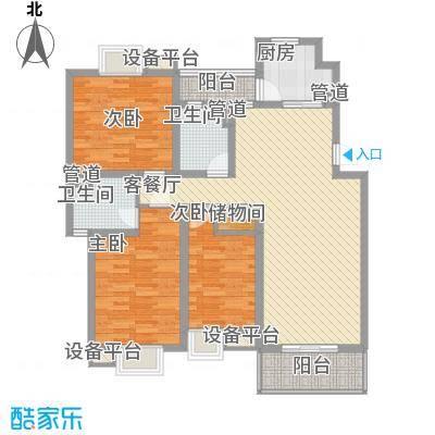江海皇都131.40㎡d7户型