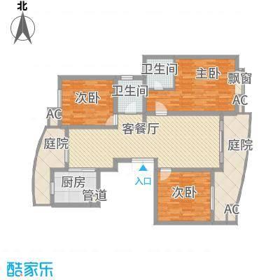 江海皇都148.00㎡F8户型3室2厅2卫1厨