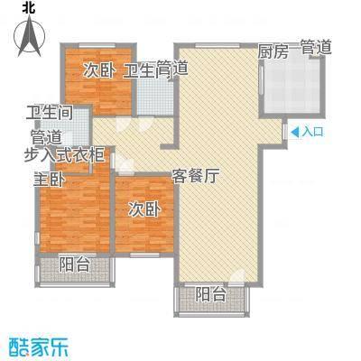 晏园玖珑城174.00㎡户型