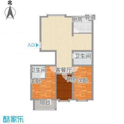 贵和花园117.00㎡小高层户型3室2厅2卫1厨