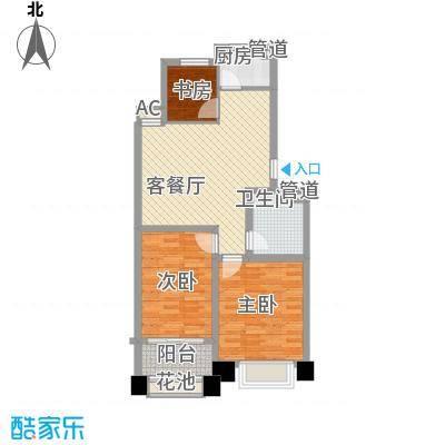 颐顺园81.10㎡户型3室2厅1卫1厨