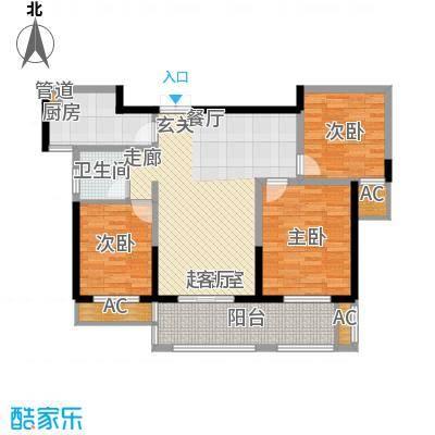 宇龙・湖畔花园33号楼户型