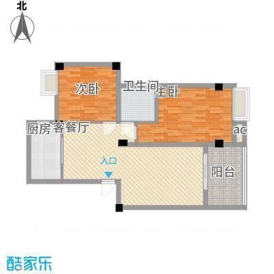 尚城国际一期高层C户型2室2厅1卫1厨