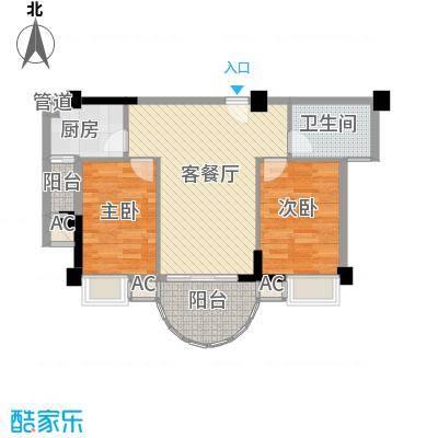 丽都・中央公馆85.24㎡1号楼A2户型2室2厅1卫1厨
