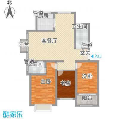 颐顺园114.50㎡户型3室2厅2卫1厨