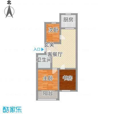 清河苑85.00㎡户型3室1厅1卫1厨