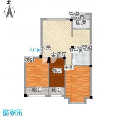 高新・锦绣北山112.70㎡多层B2户型3室2厅1卫1厨