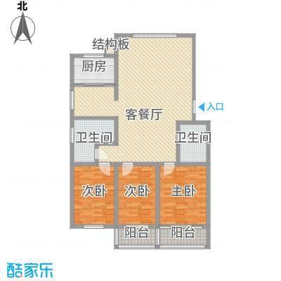 环翠家园142.00㎡户型3室2厅2卫1厨