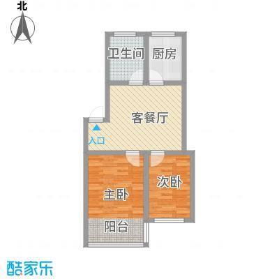 环翠家园75.00㎡户型2室1厅1卫1厨