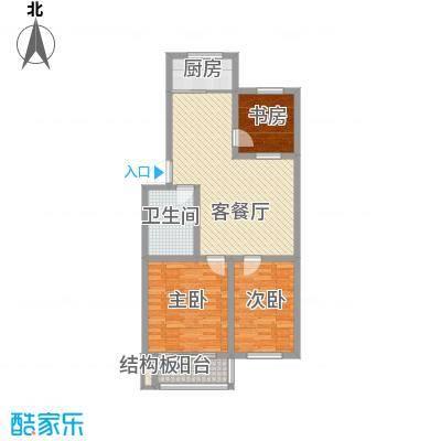 环翠家园12.00㎡户型3室2厅1卫1厨
