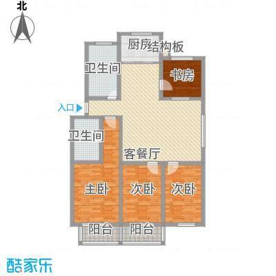 环翠家园14.00㎡户型4室2厅2卫1厨