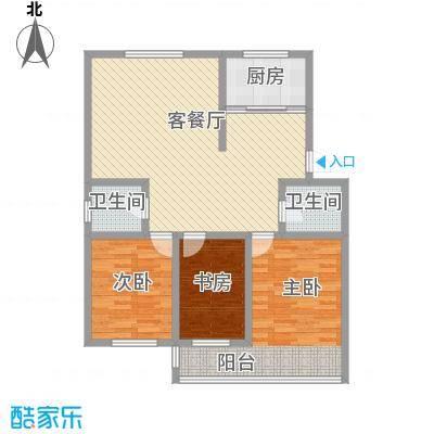 环翠家园128.00㎡户型3室2厅2卫1厨
