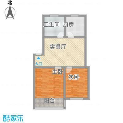 环翠家园88.00㎡户型2室1厅1卫1厨