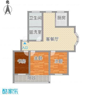 环翠家园122.00㎡户型3室2厅1卫1厨