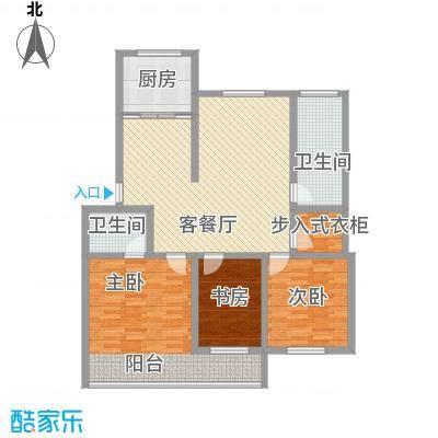 环翠家园145.00㎡户型3室2厅2卫1厨