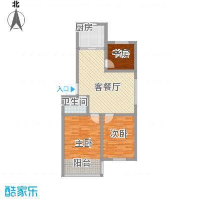 环翠家园8.00㎡户型3室2厅1卫1厨