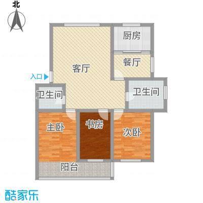 环翠家园135.00㎡户型3室2厅2卫1厨