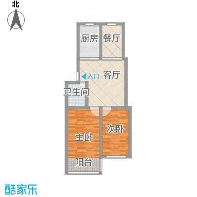 环翠家园2.00㎡户型2室2厅1卫1厨