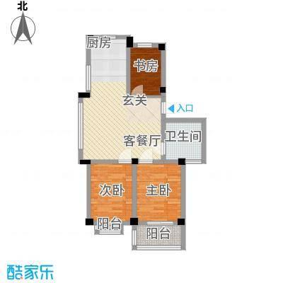 华庭美第83.00㎡多层A1户型2室2厅1卫1厨