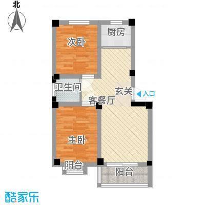 华庭美第67.00㎡多层A4户型2室1厅1卫1厨