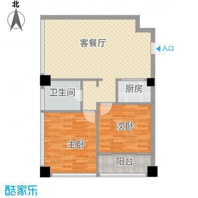 龙海国际7.20㎡H户型2室2厅1卫1厨