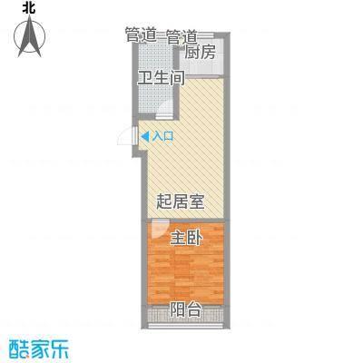 碧海桃园54.56㎡户型1室1厅1卫1厨