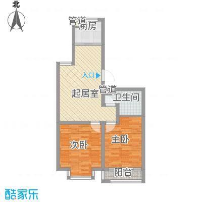 碧海桃园78.56㎡户型2室1厅1卫1厨