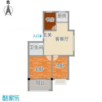 远遥新村7.50㎡户型3室2厅1卫1厨